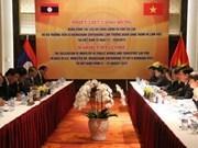 Impulsan Vietnam y Laos cooperación judicial