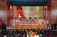 Urgen a Ha Tinh continuar acelerando desarrollo local