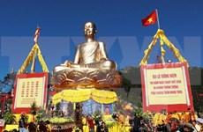 Nutridos programas honran a rey budista Tran Nhan Tong