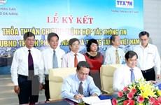Rubrican VNA y Da Nang acuerdo de colaboración informativa