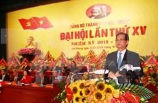 Urgen a Hai Phong convertirse en ciudad portuaria moderna