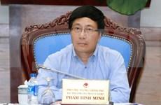 Comité vietnamita para APEC 2017 convoca segunda sesión