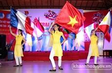 En Khanh Hoa Festival de campamento estudiantil ASEAN +1