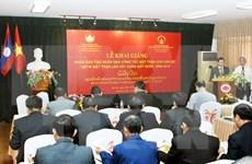 Vietnam y Laos promueven cooperación en formación del personal