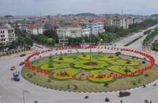Ciudades vietnamita y checa firman acuerdo de cooperación