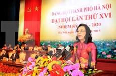 Clausuran XVI Asamblea partidista de Hanoi