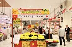 Mango vietnamita penetra en el mercado de Japón