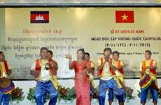 Conmemoran Día de Independencia de Cambodia en Ciudad Ho Chi Minh