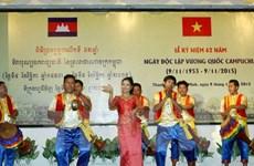 Celebra Cambodia Día de Independencia
