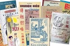 Simposio sobre gran escritor Nguyen Du y su célebre obra Truyen Kieu