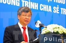 Sudcorea comparte experiencias con Vietnam en gestión de finanzas públicas