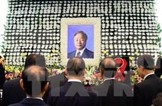 Vietnam envía pésame a Sudcorea por deceso del expresidente