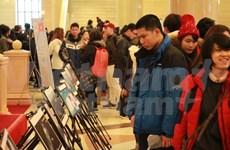 Exposición de fotos muestra actos ilegales de China en Mar del Este