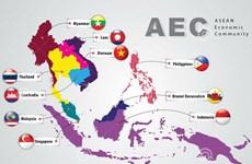 AEC impulsará la cooperación económica regional