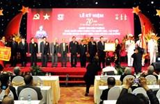 Editorial política nacional de Vietnam recibe consigna del Estado