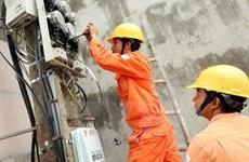 EVN aumenta suministro eléctrico a servicio de producción nacional