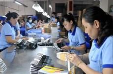 Vietnam asiste a Foro Asia-Europa sobre desarrollo sostenible en Bulgaria