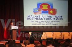Malasia por aprovechar ventajas de AEC