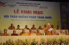 Nutrida participación en seminario de Vietnam predicación del budismo