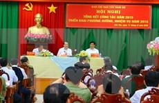 Urgen a región suroeste acelerar reestructuración agrícola