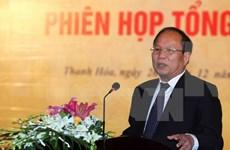 Cierre del Año Nacional de Turismo Thanh Hoa 2015