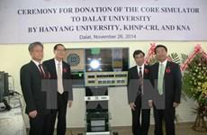 Instituto sudcoreano entrega equipamientos científicos a universidad vietnamita