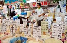 Tailandia lista para integración a Comunidad Económica de ASEAN