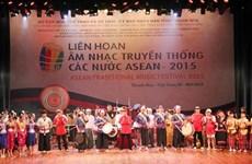Vietnam une manos por una ASEAN unificada en diversidad cultural