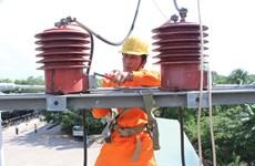 EVN SPC suministra electricidad a más 30 mil hogares en distritos isleños