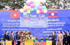 Apoyo vietnamita a Laos en construcción de Hospital de Amistad Xieng Khouang
