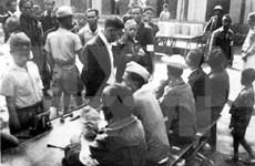 Siete décadas de Parlamento vietnamita: recuerdos de primera legislatura