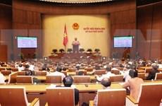 Instrucción del Buró Político sobre organización de elecciones parlamentarias
