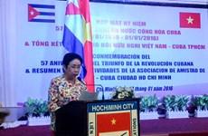 Ciudad Ho Chi Minh consolida relaciones de amistad con Cuba