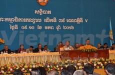 Celebran 39 Reunión del Partido Popular de Cambodia