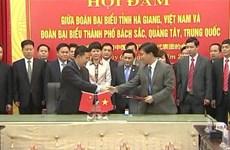 Abren nuevas oportunidades de cooperación entre provincia vietnamita y ciudad china