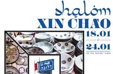 Introducirán arte culinaria israelí en Hanoi