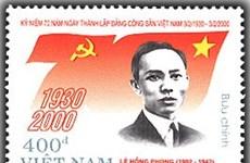 Congresos del Partido Comunista de Vietnam, hitos históricos importantes