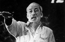 El segundo Congreso Nacional del Partido Comunista de Vietnam