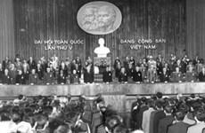 El quinto Congreso Nacional del Partido Comunista de Vietnam