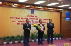 Vicepremier urge a sector del carbón a garantizar la reserva de energía nacional