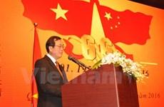 Conmemoran en Guangzhou aniversario de nexos diplomáticos Vietnam- China