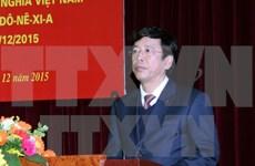 Vietnam e Indonesia enriquecen vínculos de amistad