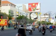 Ciudad Ho Chi Minh, emprendedor de novedosas políticas en Renovación