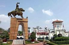 Hacia el XII Congreso Nacional: Ciudad Ho Chi Minh acompaña Renovación del país