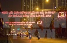 En saludo al XII Congreso de PCV: Hanoi determinada a mejorar su posición
