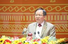 XII Congreso del PCV: Delegados debaten medidas para desarrollo sostenible del país