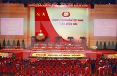 Partidos y amigos de otros países saludan el XII Congreso partidista de Vietnam