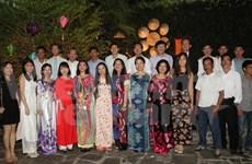 Comunidad vietnamita en Argentina celebra Nuevo Año Lunar