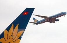Programa especial de promoción de Vietnam Airlines