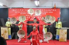 Velada artística en el extranjero saluda el Tet y XII Congreso del PCV